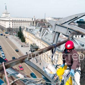 Алпинисти - ремонтни дейности