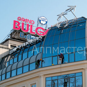 Алпинисти - ремонт на стъклената фасада на БНП Париба, бул. Цар Освободител, София