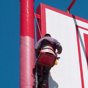 Боядисване чрез въжен достъп - магазин Кауфланд