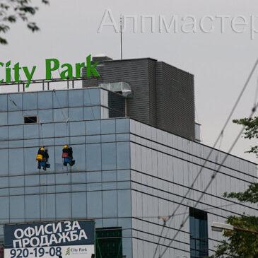 Измиване на прозорци и фасади на комплекс City Park