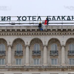 Алпинисти на сградата на Шератон София Хотел Балкан