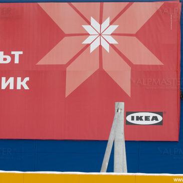 Външна реклама IKEA