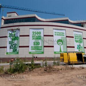 Рекламни съоръжения на новата сграда на btv Media Group