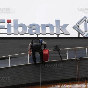 Алпинист работи по сграда на Fibank