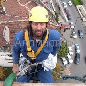 Алпинисти - работа на височина
