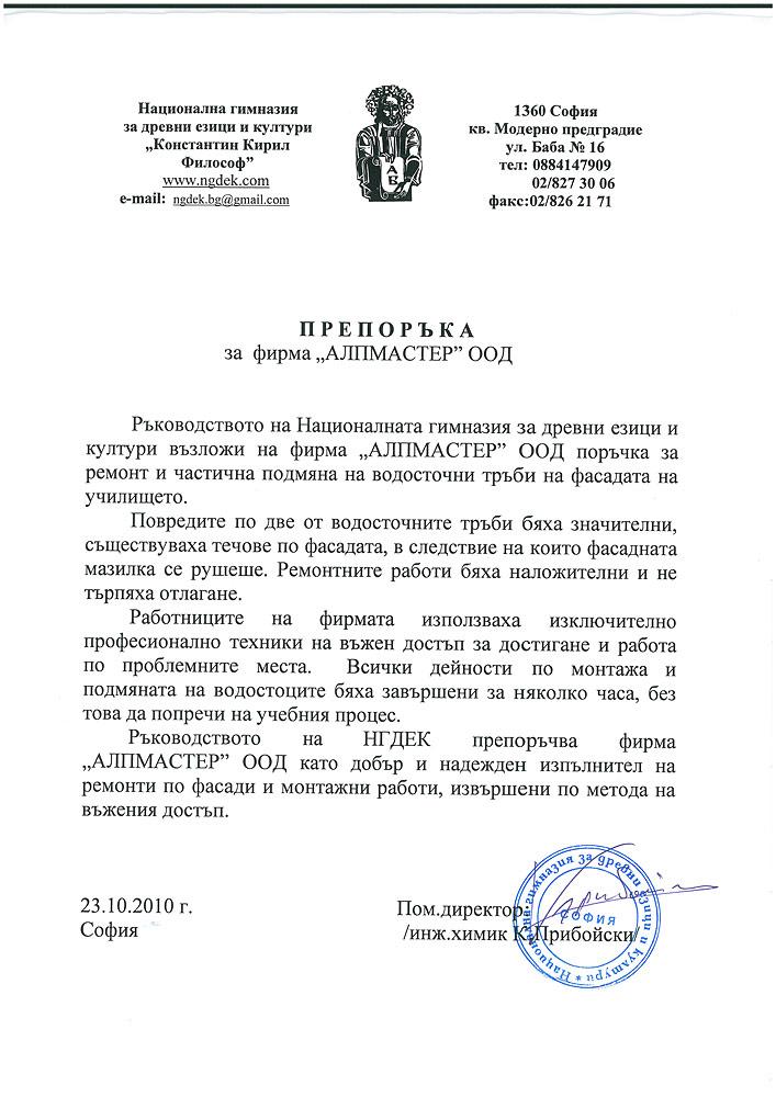 работа грузчиком-экспедитором в москве ежедневная оплата