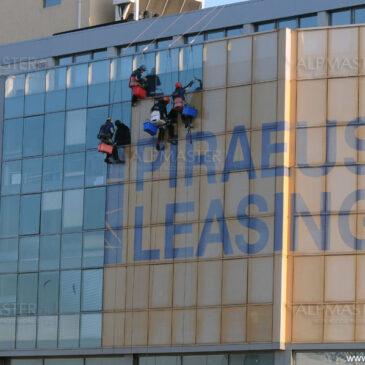 Почистване на фасадите на банка Пиреос